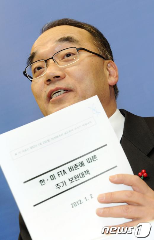 [사진]한미FTA 추가 대책 발표
