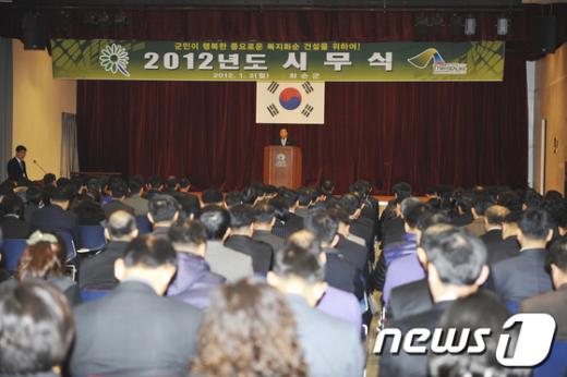 화순군이 2일 개최한 시무식./사진제공=화순군 News1