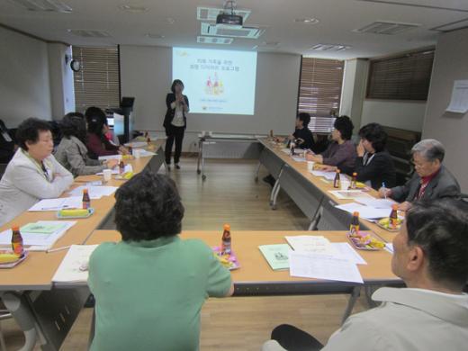'희망다이어리' 프로그램 강의/사진제공=서울시 News1
