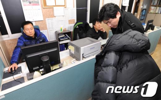 [사진]독산동 사우나 방화범 검거