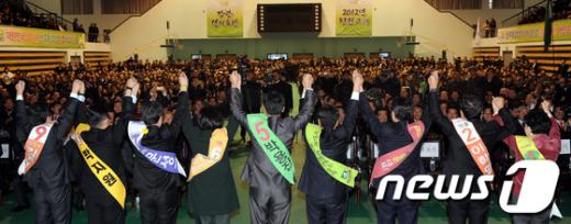 [사진]민주통합당 당대표 및 최고위원 선출을 위한 합동연설회