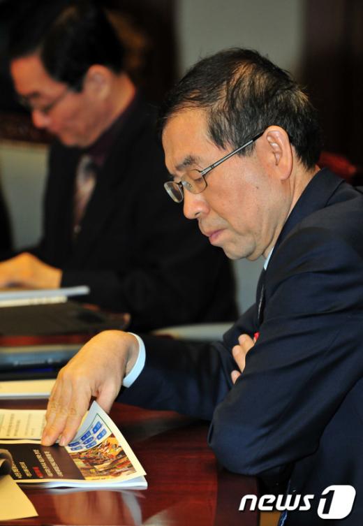 [사진]1월 투자 출연기관장 회의 참석한 박원순 시장