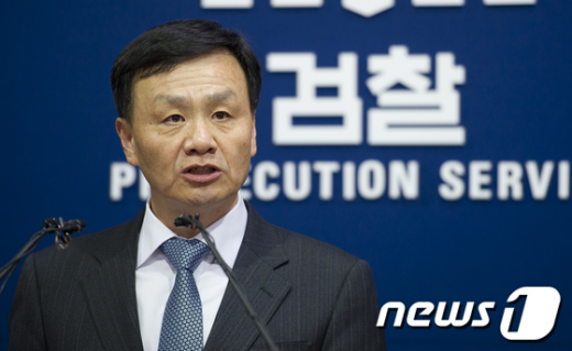 """[사진]뿔난 검찰 """"곽노현 벌금형, 편향적이고 상식에 반해"""""""
