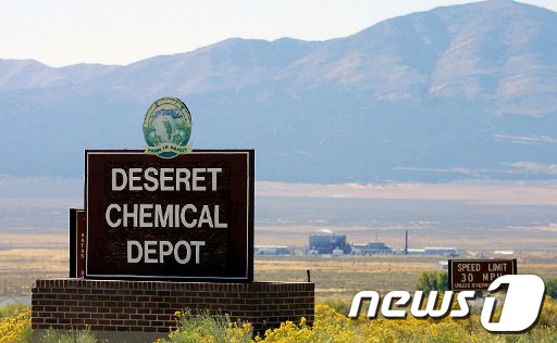 미국 유타주 데저레트 화학무기 비축기지  AFP=News1