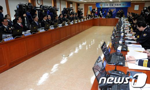 [사진]한자리에 모인 전국경찰지휘부