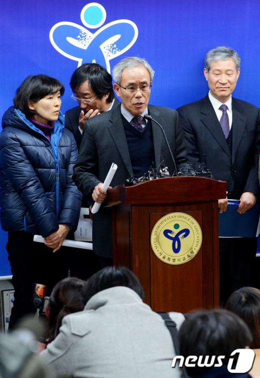 [사진]서울 학생인권조례 공포, '전국 3번째'