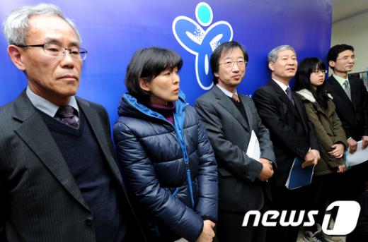 [사진]서울시교육청, 학생인권조례 공포