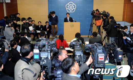 [사진]CNK 주가조작 사건, 감사원의 초점은?