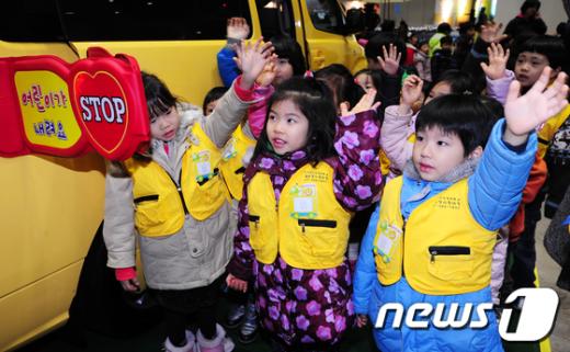 [사진]'STOP' 어린이가 내려요!