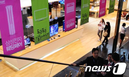 [사진]삼성전자, 신혼부부 대상 웨딩페어 개최