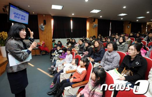 [사진]취학아동 신입생 예비소집