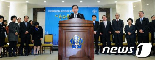 [사진]김황식 총리, 학교폭력 근절 종합대책 발표