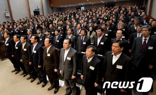 [사진]국세청, 전국세무관서장회의 개회