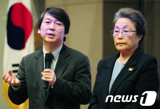 [사진]안철수 재단 공식 출범