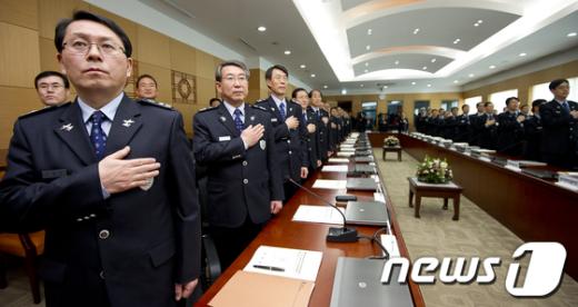 [사진]전국세관장회의 개회