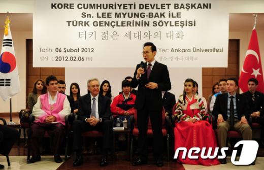 터키를 국빈방문중인 이명박 대통령은 5일 오후(현지 시간) 앙카라 대학에서 대학생들과 대화의 시간을 갖고 있다  News1