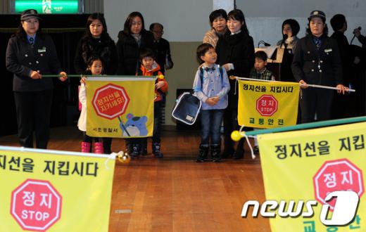 [사진]'2012년 서초구 새내기학부모 교실'