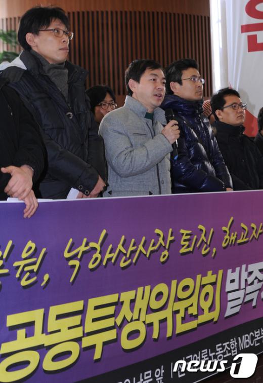 [사진]방송3사 노동조합 공동투쟁위원회 발족