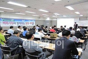 창업타운, 오는 16일 '제7회 창업 세미나' 개최