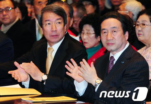 [사진]전국시민단체총연합 발대식