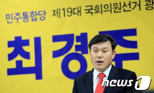 News1 김태성 기자