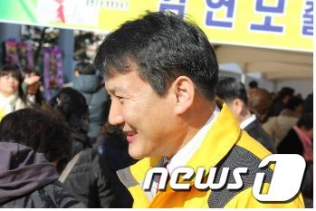 사진제공=임현모 예비후보 선거사무소 News1