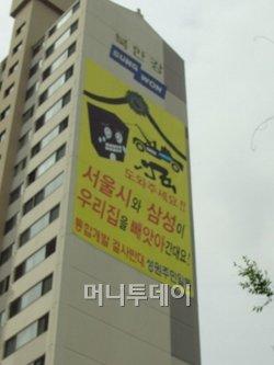 용산국제업무지구 통합개발에 반대하는 주민들의 비율이 높은 것으로 알려진 용산구 이촌동 북한강 성원아파트 전경