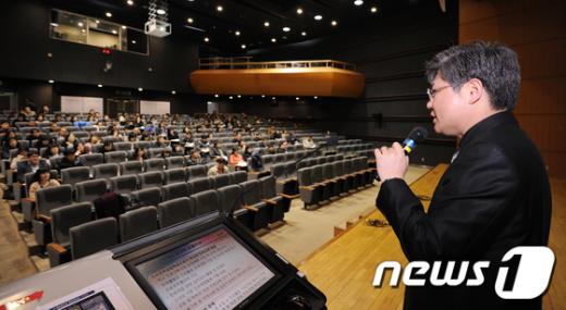 [사진]서울여대, 진로진학지도방안 컨퍼런스 개최