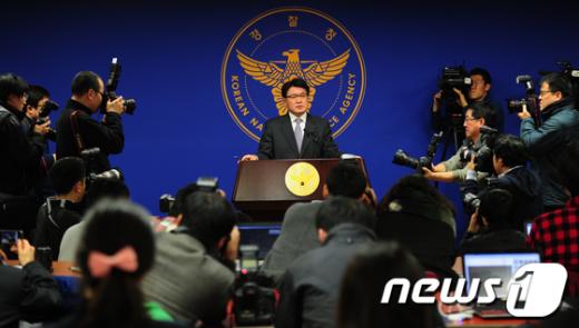 지난해 12월9일 황운하 경찰청 수사기획관이 디도스 공격 수사 결과를 발표하고 있다..  News1 송원영 기자