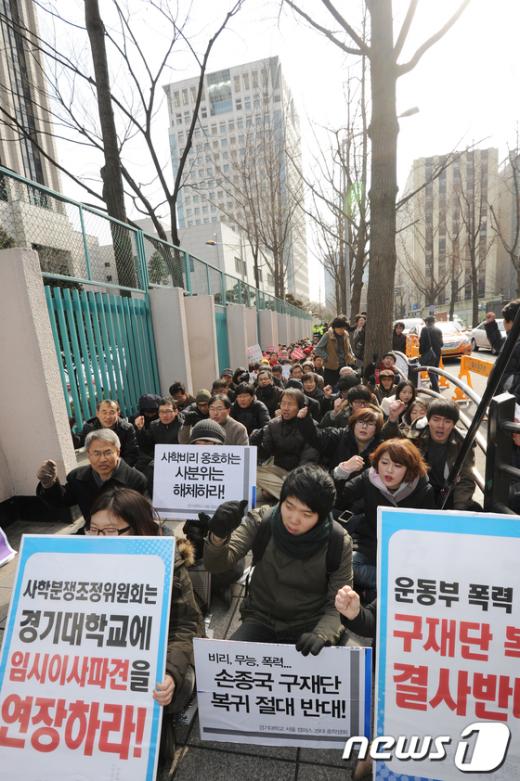 [사진]'비리재단 복귀 반대'