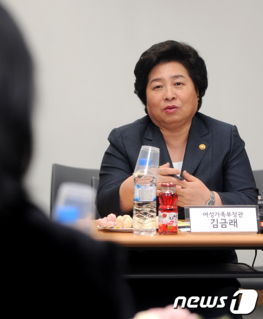 """[사진]김금래 장관, """"건의사항 말씀 해주세요"""""""