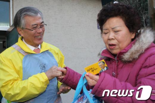 4.11 총선 부산 사상구 예비후보 문재인. News1