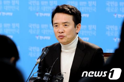 남경필 새누리당의원. News1 이종덕 기자