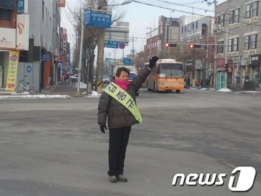 전북 고창부안에 무소속으로 출마한 김종규 예비후보 News1