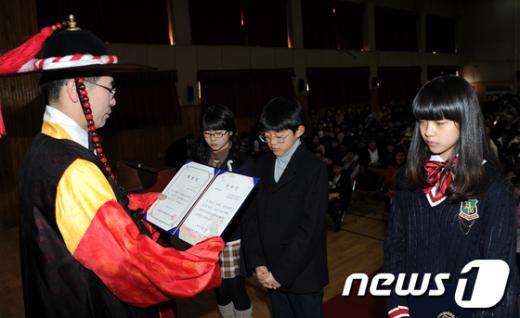 [사진]서울충무초등학교, 충무공 돌아온 이색졸업식