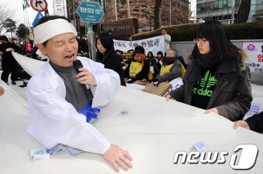 [사진]수요집회 '역사 바로 세우기 판굿'