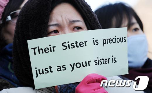 [사진]탈북자 북송 임박, '언제까지…'