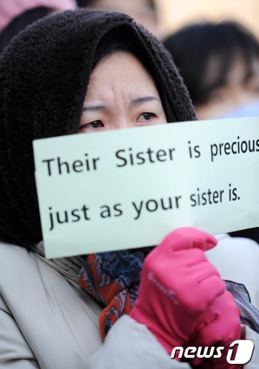 [사진]탈북자 북송 임박, '눈물로 호소합니다'