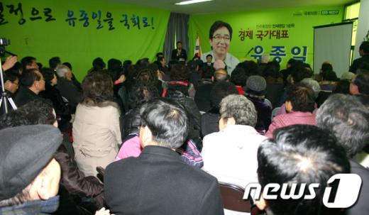 신홍관 기자 hongks News1.kr