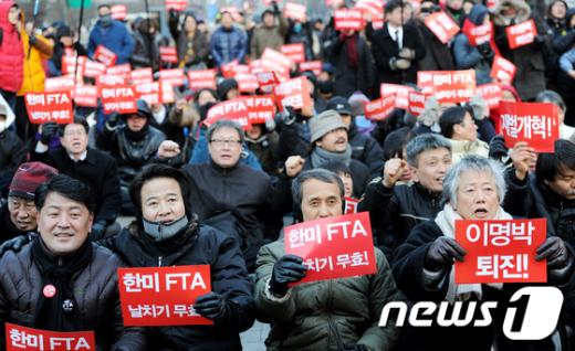 [사진]한미FTA 무효, '아직 안 끝났어!'