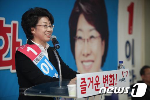 대구 북구갑 새누리당 이달희 예비후보 사무소 개소식. News1