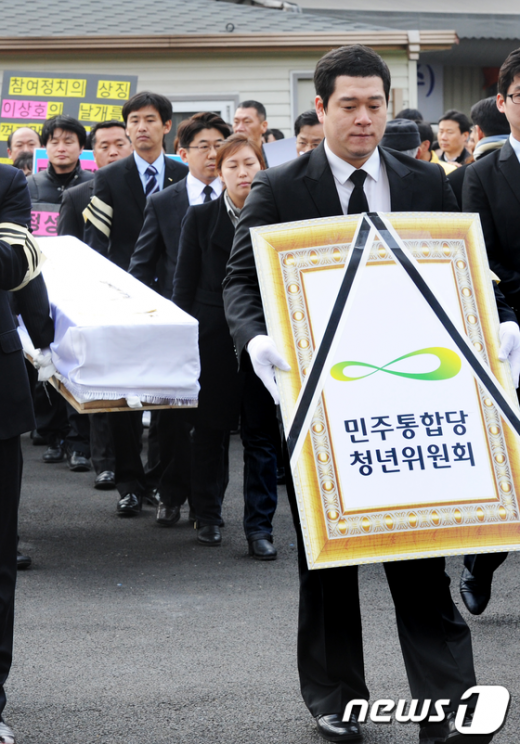 [사진]공천 불만, '관 들고 행진'