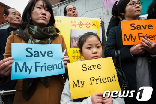 [사진]탈북자 강제 북송, '안돼요'