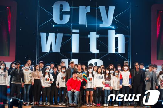 [사진]탈북난민을 위한 '크라이 위드 어스' 콘서트