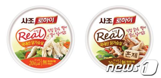 사조 로하이 '리얼 닭 가슴살 캔'.  News1
