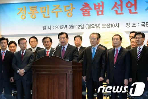 [사진]정통민주당 출범 선언 기자회견