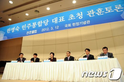 [사진]한명숙 민주통합당 대표 초청 관훈토론회