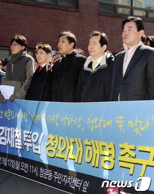 [사진]MBC노조 기자회견 참석한 김진표-정세균 의원