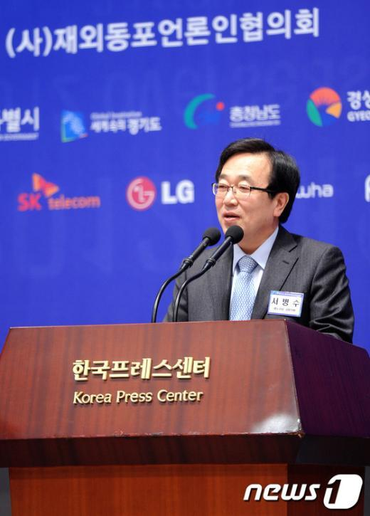 [사진]2012 재외동포기자대회 개막식