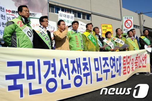[사진]민주통합당 공천 탈락 후보들, 무소속 출마 선언